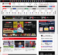 Jリーグ公式ウェブサイト