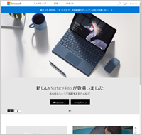 日本マイクロソフト