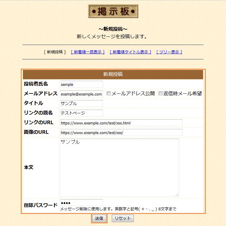 掲示板 ソフトバンク グループ