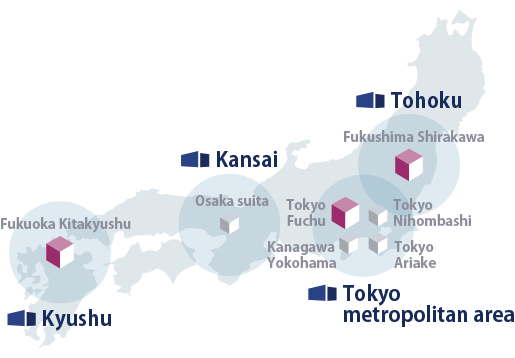 Basis of Safety, Reliability, and Challenge Eight Data Centers in Japan