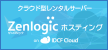 Zenlogic on IDCF Cloud