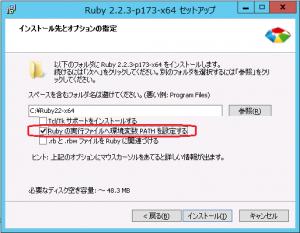 01_ruby_install