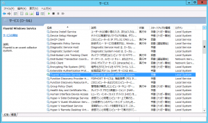 05_windows_service