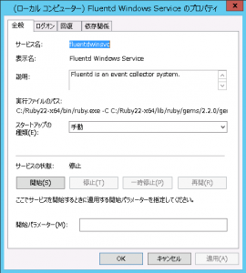 06_windows_service2