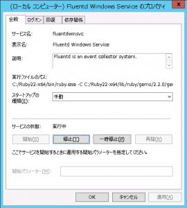07_windows_service3