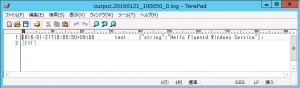 08_testlog