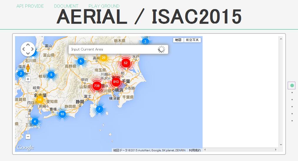 aerial-isac2015