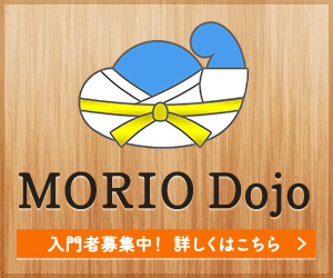 MORIO Dojo IDCFクラウド アンバサダープログラム